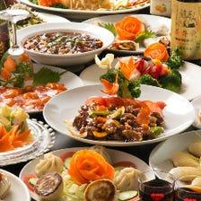 ◆【2時間飲み放題付】全80種中華食べ放題コース│ご宴会