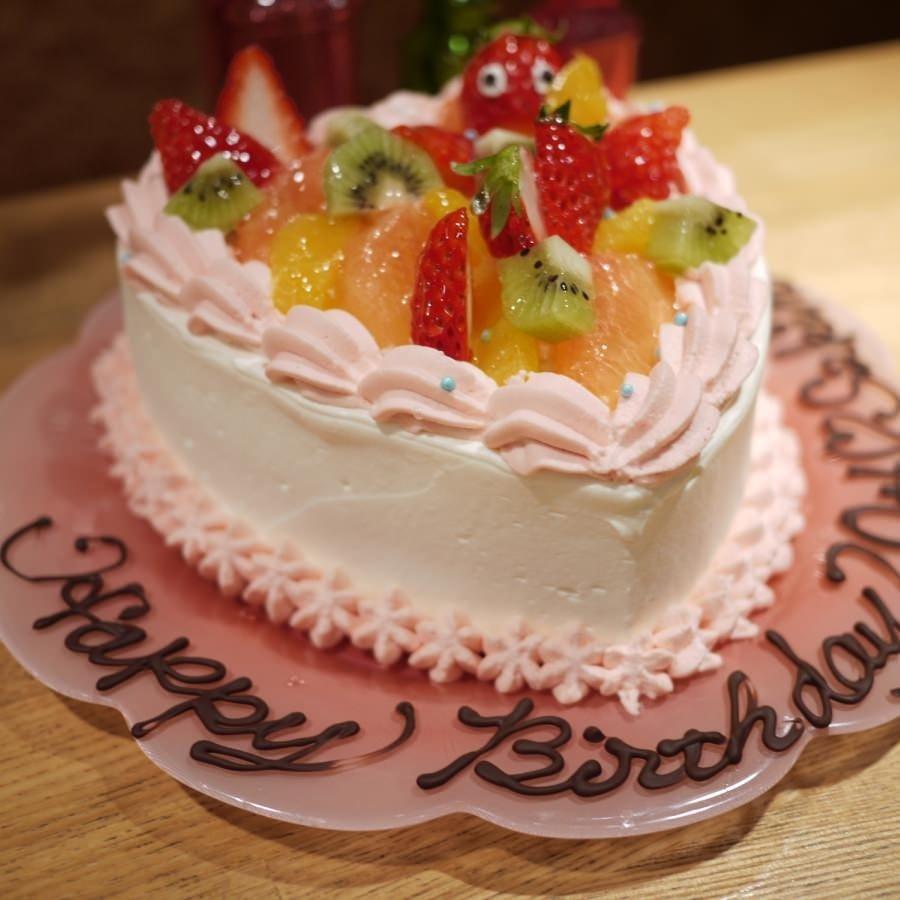 誕生日&記念日におすすめ♪