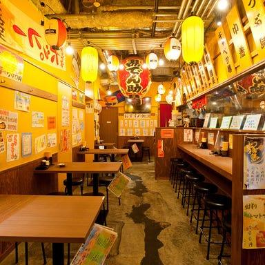 ひだりうまでん助 立川 北口店 店内の画像