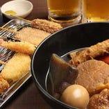 【絶品おでん】 出汁が染み込んだおでんは日本酒との相性抜群!