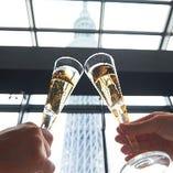 誕生日や記念日などお祝いの席に、素敵な乾杯を