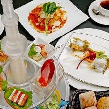 【TOP DINNER】アミューズタワー含む旬の食材を使用したWメインのスタンダードコース全6品