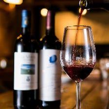 常時80種以上の個性派ワイン