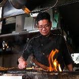 【炭火焼き料理】 熟練のシェフが絶妙な火入れで焼き上げます!