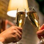 【プラン特典】6,000円(税込)以上のコースご予約で乾杯シャンパン付