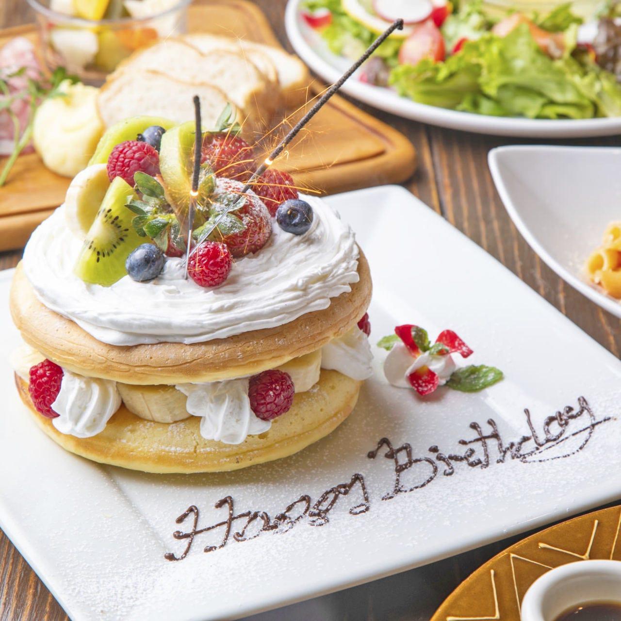 メッセージプレート付き!大切な記念日をお祝い♪アニバーサリコース8品【料理のみ】3000円