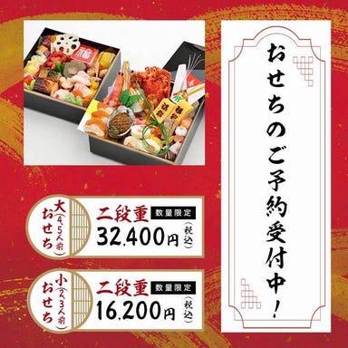 福鮨 つくば店 コースの画像