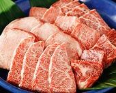 神楽坂 焼肉 三味亭 新館 メニューの画像