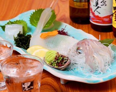 魚将 さかなちゃん  メニューの画像