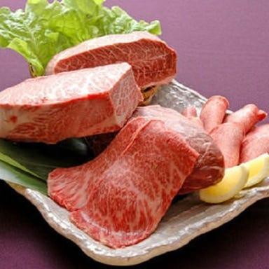 個室焼肉 牛傳 赤坂本店 こだわりの画像