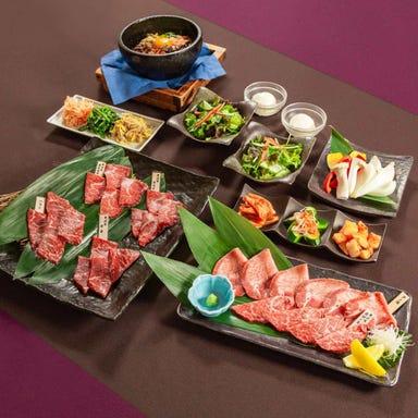 個室焼肉 牛傳 赤坂本店 コースの画像