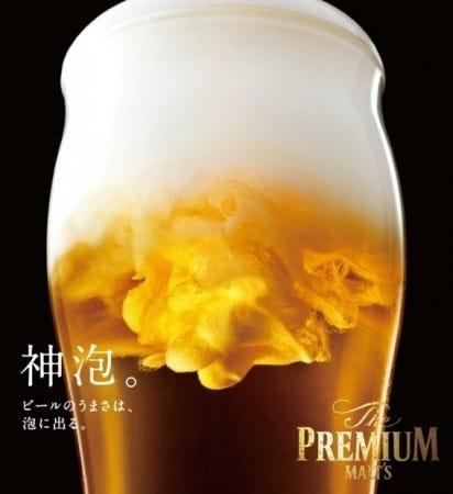 生ビールもついてこの価格!カクテルも豊富な嬉しい単品飲み放題 2200円→1800円♪
