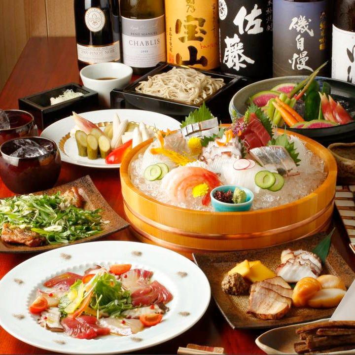 飲み放題付大皿宴会コース5000円