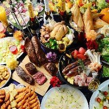 <貸切VIP&安心>180分飲み放題付!高級食材で豪華な宴【セレブParty】コース/全7品6,000円