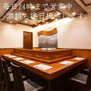 麻布十番 天冨良 よこ田  メニューの画像
