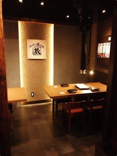 ホルモン焼道場 蔵 田無店 店内の画像