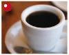 フォンタナブレンドコーヒー