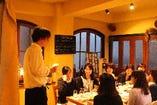 お一人様¥5000(食事つき)~ワイン会~を開催 次回のワイン会は未定です。