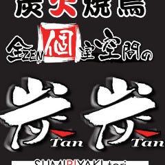 Tan Tan Izumisanoekimaeten
