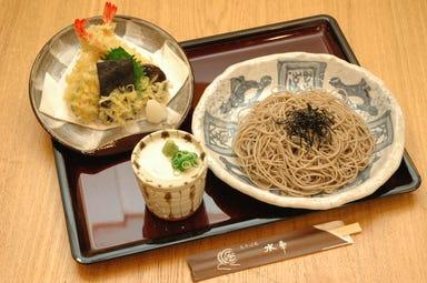 生そば食事処 水車 アクア広島バスセンター街店 メニューの画像