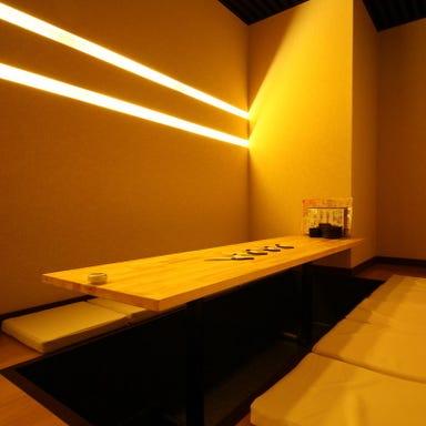 完全個室居酒屋 魚龍 渋谷店  コースの画像