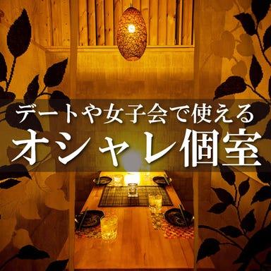 完全個室居酒屋 魚龍 渋谷店  店内の画像