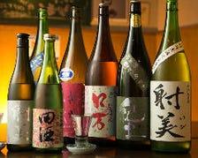 日本酒が飲みたいならごう元住吉店!