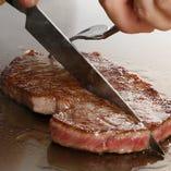 「黒毛和牛サーロインステーキ」