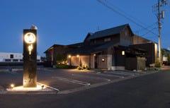 名玉 島店