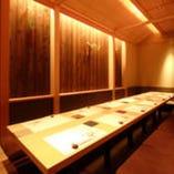 最大12名様までの掘りこたつの完全個室 『楓の間』