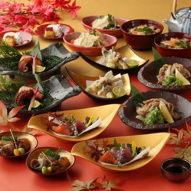 熟成肉と旬鮮魚介 文蔵 天満橋店 コースの画像