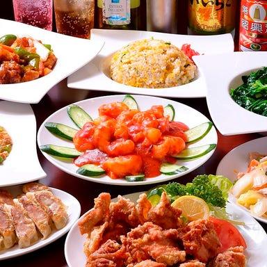 中国料理 千龍 名駅 別館 コースの画像