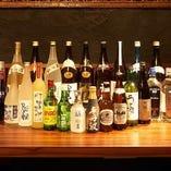【豊富なラインナップ】80種以上のお飲み物を取り揃えております