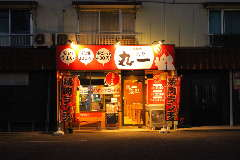鶏焼肉 鶏屋丸一 亀山店