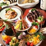 【飲み放題コース】土佐の旬を味わえるご宴会コース。