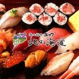 ネギトロ巻き、鮭とろ巻きなど巻物もございます。