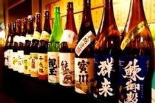 なまら美味い!北海道の地酒が豊富!