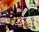 北海道の地酒、美味いんです!銘柄 豊富にご用意しております。