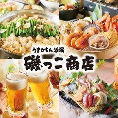 個室居酒屋 磯っこ商店‐Isokko‐ 福岡天神店