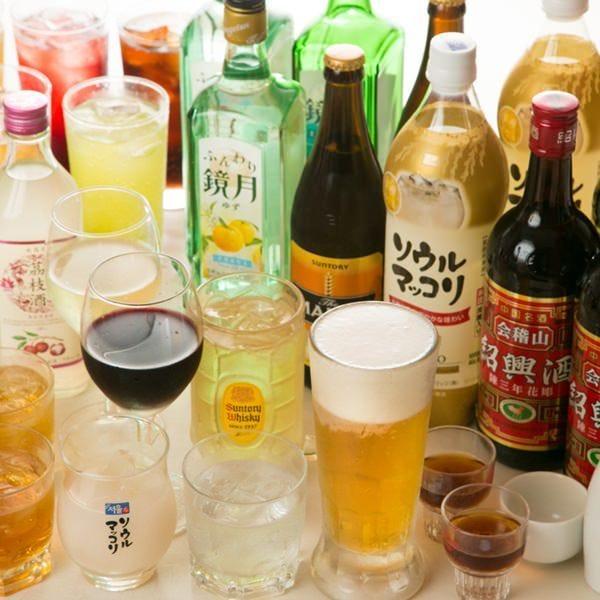 ◆【生ビール・角ハイボール付き】飲み放題プラン