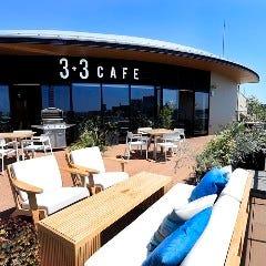 湘南藤沢×天空のカフェ 3+3CAFE