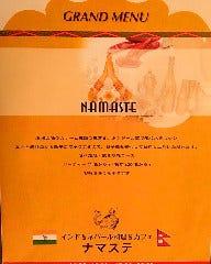 ナマステ ガネーシャマハル 三宮店