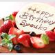 お誕生日、結婚記念日思い出に残るサプライズ付ディナーコース