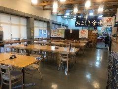 道の駅 宇土マリーナおこしき館 おこしき食堂