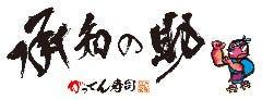 がってん寿司承知の助 イオンモール太田店