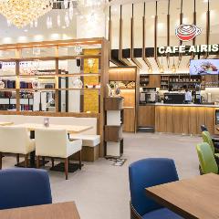 CAFE AIRIS