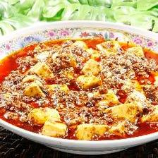 【四川名菜】陳マーボー豆腐 熱々土鍋 (陳麻婆豆腐土鍋)