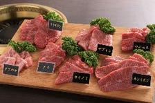 牧場から届く、和牛熟成肉☆