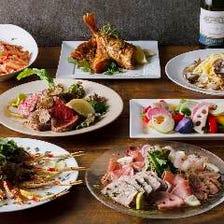 旬の魚介料理からお肉まで!大満足の豪華宴会コース(2時間飲み放題付き!)