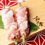 『朝締め鳥取県産の大山鶏』【鳥取県】